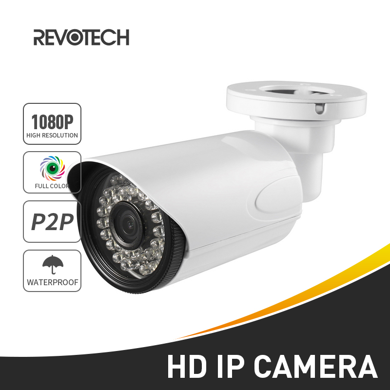 Security & Protection Surveillance Cameras Starlight 1080p 2.0mp Waterproof 36 White Led Ip Camera Full Color Night Vision Outdoor Bullet Security Cctv Camera Onvif P2p Shrink-Proof