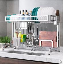 цены Kitchen stainless steel sink shelving rack dish rack knife rack drain rack household kitchen storage rack chopsticks filter rack