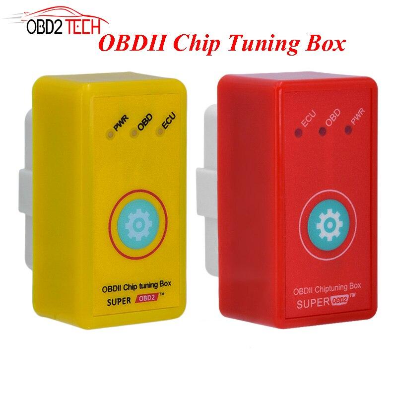 Superobd2 чип тюнинг коробка с кнопкой сброса чип-тюнинг автомобиля коробка подключи и Драйв лучше, чем Nitroobd2
