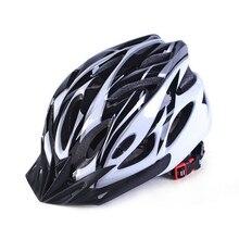 регулируемый интегрально-литой для велосипеда