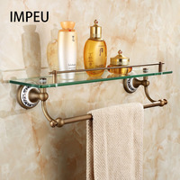 45cm Bathroom Glass Shelf 1 Tier, Coming with Towel Bar, Shower Caddy Bath Basket, Wall Mount, Antique Brass, Bronze finish
