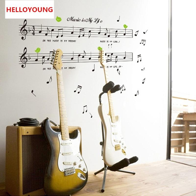 Qt 0094 Music Sticker Music Is My Life Theme Music Bedroom Decor Dancing Music