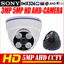 5MP Sony IMX326 Sensor CCTV Security AHDM AHDH 2MP 1080P HD AHD Camera IR-Cut Night vision Indoor 4PCS ARRAY LED