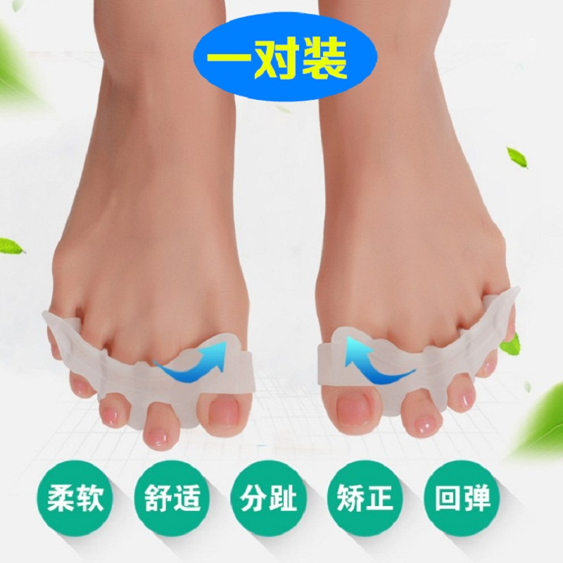 The big toe five fingers cloven device for hallux valgus orthotics separation overlapping toes thumb with day and night to wear hallux valgus orthotics big toe corrector foot pain relief feet guard care bone corretivo bunion night and day used splint