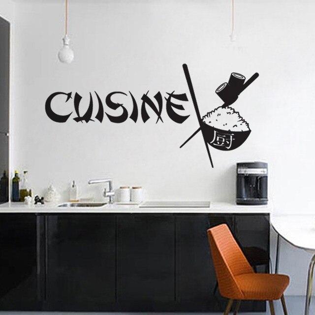 Tienda Online Chino fuente francesa arte restaurante cocina vinilo ...