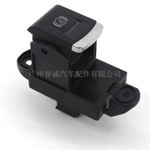 High quality  For 05-11 year Audi A6L C6 electronic parking switch brake hand OE 4F1 927225 A