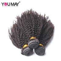 Mongolian Kinky Curly Hair Bundles 3 Bundles Human Hair Extensions Remy You May Hair