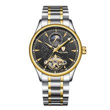 TEVISE Men Automatic Mechanical Wristwatches Fashion Casual
