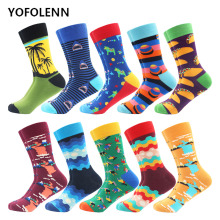 10 Pairs/lot Men's Long Combed Cotton Socks Shark Coconut tree Rainbow Novelty Colored Happy Socks Autumn Winter Casual Socks