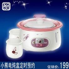 Ddz-118ta медленная электрическая плита белая фарфоровая Горшочек для каши