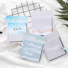 Creative Cloud Cute Kawaii Memo Pad Students Sticky Notes Stickers Stationery Office School Supplies(China)