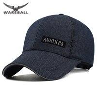 WAREBALL Wholesale Soild Color Cotton Cap Baseball Cap Snapback Hat Summer Cap Hip Hop Fitted