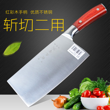 Free Shipping LZB Stainless Steel Kitchen Knife Household Chef Chop Bone And Slice Meat Vegetable Multifunctional Knives Cleaver