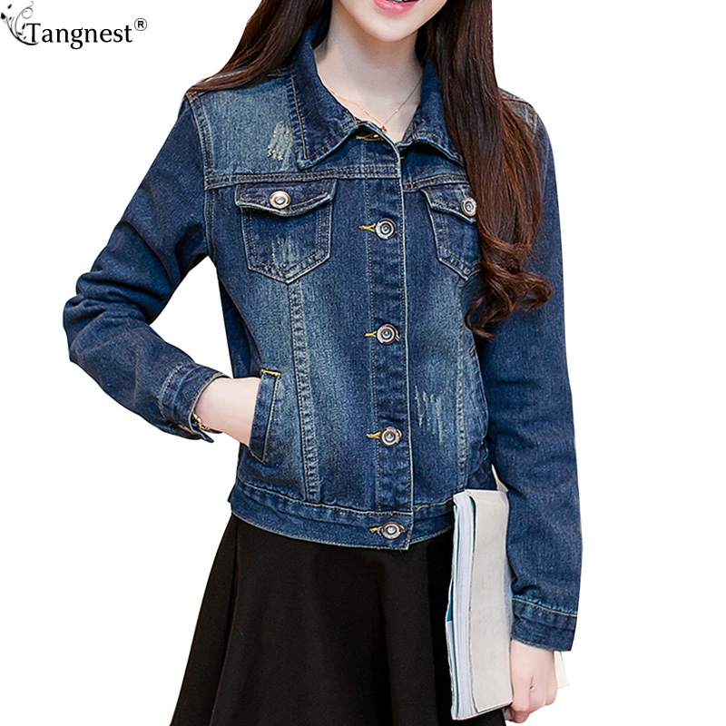 Online Get Cheap Dark Denim Jacket -Aliexpress.com | Alibaba Group
