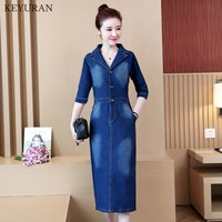 Spring Autumn New Women Casual Demin Large Size Long Dress Female Oversize Half Sleeve Single Breasted Button Jeans Dresses 3632