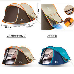 Image 4 - throw tent outdoor automatic throwing pop up waterproof camping hiking  waterproof large family Four season Factory direct sales