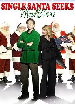 《圣诞老人征婚》2004年美国,德国喜剧,奇幻电影在线观看