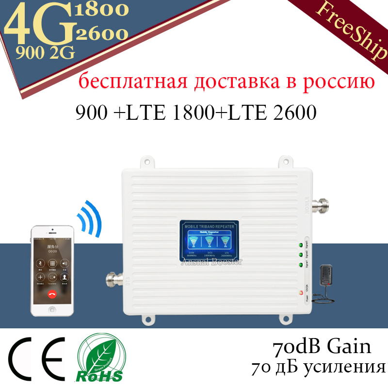 2600 4G Amplifier 900 1800 Repeater Tri-Band Signal Booster GSM DCS LTE 4G Mobile Signal Repeater Cell Phone Cellular Amplifier