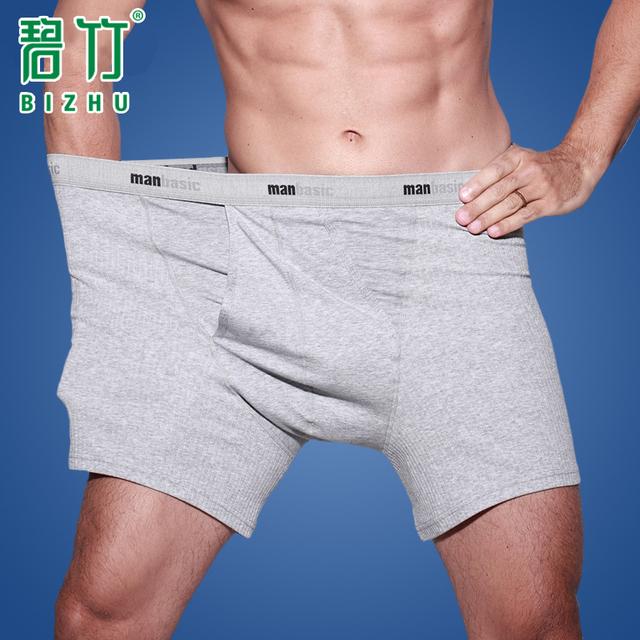 8XL BIZHU 2016 Venta Caliente panty cintura ropa interior de algodón boxeadores cueca boxers hombres Ropa Interior Cómoda Suave