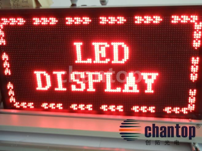 Free shipping 20pcs P10 Red color Semi-outdoor LED Board Display module+2pcs led power supply+1pcs led controller For led sign led display 1 sign red digit number board indoor led exchange rate board language for kazakhstan