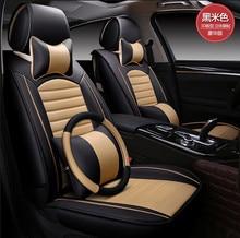 customize car seat covers leather cushions set black for Chevrolet Blazer SPARK SAIL EPICA AVEO LOVA cruze Optra 560 610 630 730 scott spark 730 2017