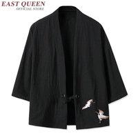 Traditional japanese mens clothing mens japanese kimono traditional japanese clothing men haori obi male yukata AA2347 Y
