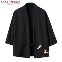 Traditional japanese mens clothing mens japanese kimono traditional japanese clothing men haori obi male yukata AA2347 Y