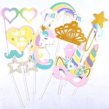 12pcs Girl Unicorn Photo Booth Props  Birthday Baby Shower Wedding Party Supplies Take Photos Princess Decor