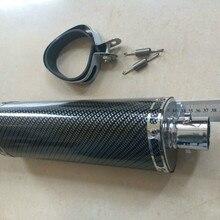Фирменная новинка мини Байк мотоцикл Шум снижение глушитель для Xmotos 110-160cc мини Байк S удлиненный 380 мм