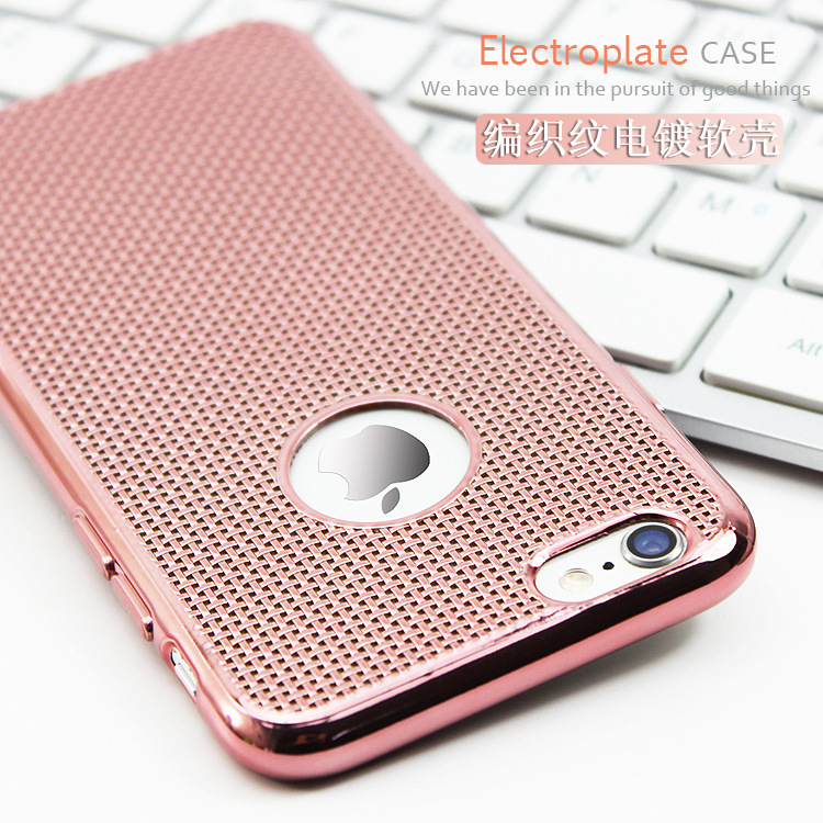 detailed look 518bc e0d0d US $3.98 |Ultra Thin Rose Gold Plating Case For iPhone 6 6S Plus 6Plus Grid  Dissipate Heat Soft Silicon TPU Phone Back Cover For iPhone6 S-in Fitted ...