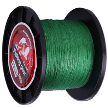 Sougayilang 500M Super Strong 12-72LB 4 Strands Multifilament PE Material Braided Wire Fishing Line Multi Color Line Tackle