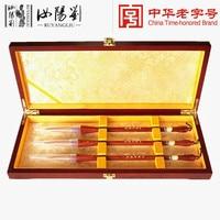 RUYANGLIU высокое качество шерсть ласки кисти ручка кисточка для китайской каллиграфии ручка традиционная китайская письменная живопись набор