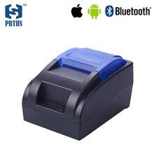 superior Android o Bluetooth