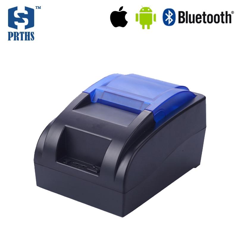 Prix pour Pas cher Bluetooth imprimante ticket thermique avec Bleu ou gris top couverture nouveau 58mm pos imprimante machine pour Android et IOS HS-58HUAI