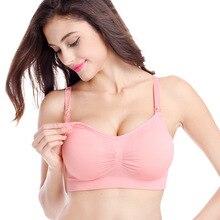 Texiwas 看護ブラジャーマタニティ授乳ブラジャーたるみを防止妊婦の下着授乳ブラ