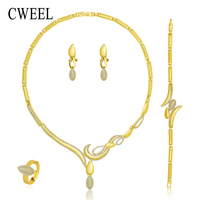 CWEEL Gold Plated Jewelry Sets For Women Nigerian Wedding African Beads Necklace Earring Dubai High Quality