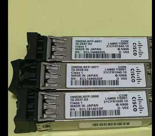 Free shipping! In stock 100%New and original   3 years warranty  Ci,s/co DWDM-SFP-5898 free shipping xc3020 70pg84m new original and goods in stock
