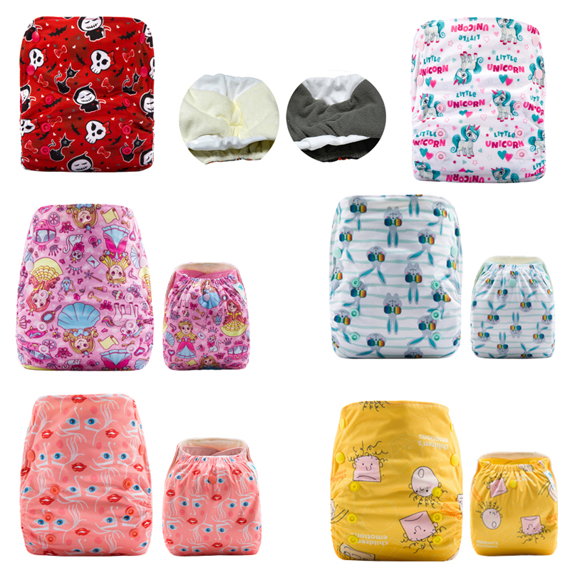 2PCS JinoBaby Cloth Diapers Baby Diapers Washable Nappies (Natural Bamboo / Charcoal Bamboo)