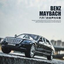1:24 Maybach сплава модели автомобилей Коллекция украшения шесть открыть дверь звук и свет обратно к детей игрушки автомобиля