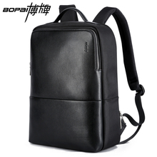 BOPAI 2016 New Arrival Mens Laptop Backpack Stylish Cool Backpack Korean Fashion Travel Backpack Durable Waterproof Book Bags
