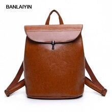 Женская Повседневная масло воск кожа HASP рюкзак школьный портфель женский рюкзаки женские элегантный дизайн высокое качество рюкзак дамы рюкзак