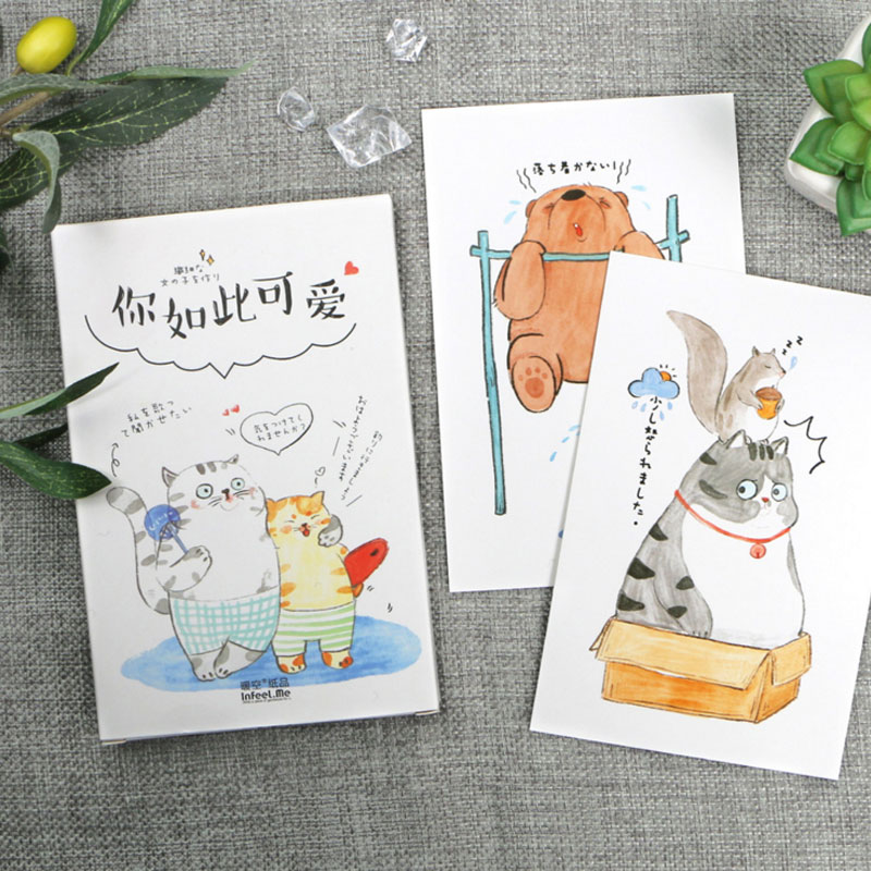 30pcs/lot You are so cute series postcard Cute cats rabbit cartoon animal birthday greeting card message card New Year gift card