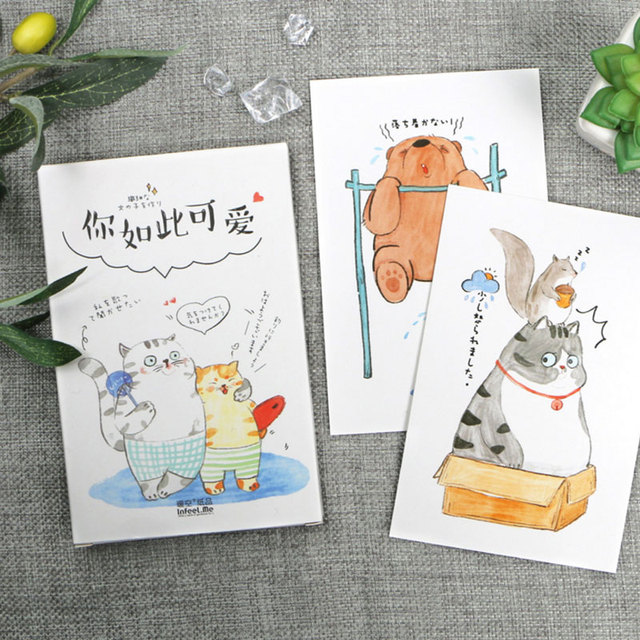 Aliexpress buy 30pcslot you are so cute series postcard cute 30pcslot you are so cute series postcard cute cats rabbit cartoon animal birthday greeting m4hsunfo