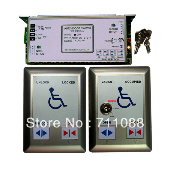 Dooren Free shipping Disable function switch LT-209