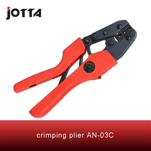 AN-03C crimping tool plier 2 multi tools hands AN Ratchet Terminal Crimping Plier (European Style)