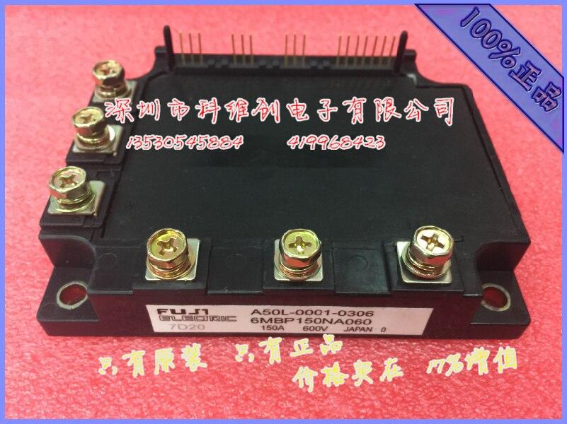 ФОТО Absolute 100% A50L-0001-0306 6MBP150NA060 import brand new quality assurance spot--KWCDZ
