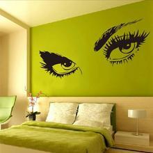 Audrey Hepburn sexy eyes wall stickers living room decorative 8024. diy vinyl adesivo de parede girls home decals mural art