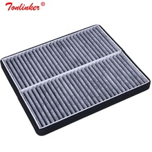 цена на Cabin Air Filter Fit For Ford FIESTA 1.0 GTDi 2013-2015/1.3L 2008-2012/1.5L 2009-2015 2 Pcs Filter Set Car Accessories DG81V3101