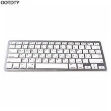 Русский мини Беспроводной Bluetooth 3.0 тонкая клавиатура для Mac Windows PC Table-L059 Новый горячий
