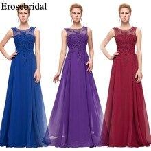 Вечерние платья Длинные вечерние платья элегантные вечерние платья для женщин